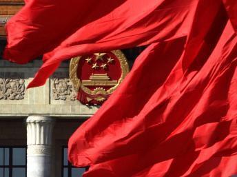 中国人大会堂