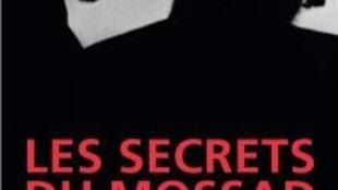 Les secrets du Mossad aux éditions du Rocher