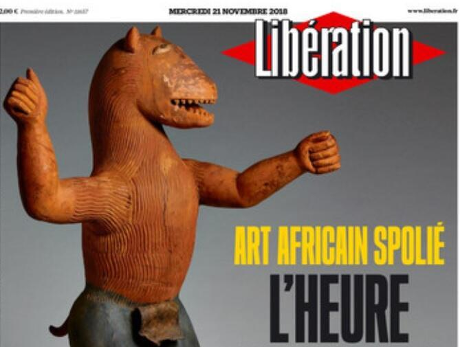 Reprodução da capa do jornal Libération desta quarta-feira (21).