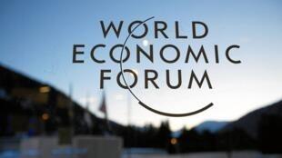 達沃斯世界經濟論壇標識