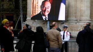 法国前总统希拉克的葬礼 2019年9月29日