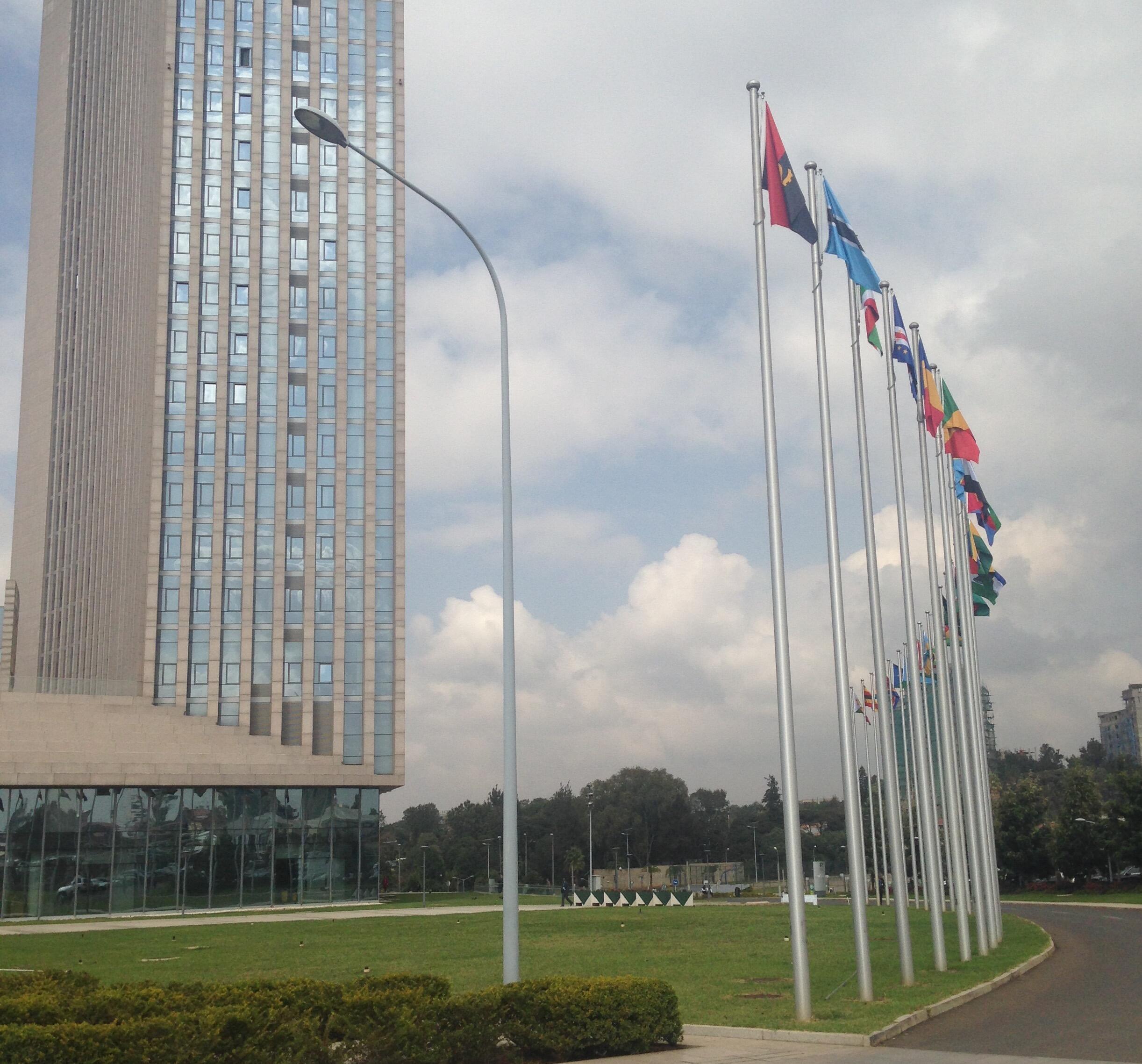 Siège de l'Union africaine à Addis Abeba, en Ethiopie.