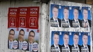 En Roumanie, le deuxième tour de l'élection présidentielle opposera Victor Ponta (g) et Klaus Iohannis (d), le 16 novembre 2014.