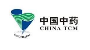 中國中藥報道圖片