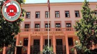 وزارت دادگستری ترکیه