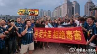 中国大连数万市民8月14日在市政府广场集会抗议福佳大化PX。