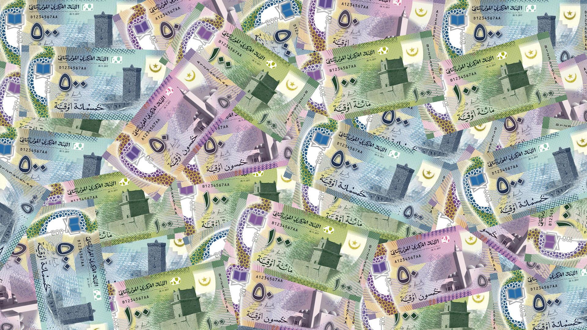 Mauritanian banknotes