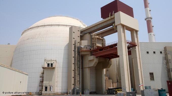 تأسیسات هستهای فُردو، به منظور غنیسازی اورانیوم، «در عمق ۹۰ متری صخرههای سنگی» ساخته شده است.