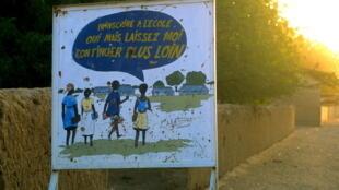 Accès l'éducation au Tchad (illustration).