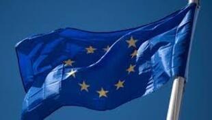 象征欧洲联盟的十二金星旗