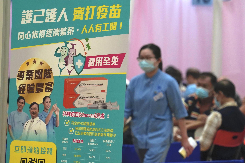 香港一處社區新冠疫苗接種中心