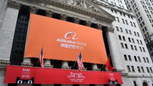 """""""The Wall Street Journal """": Pékin menace de nationaliser Alibaba et veut museler ses champions du numérique"""
