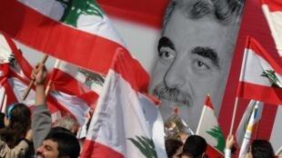 Rafic Hariri5f2a38f9d8ad586219e9cddb