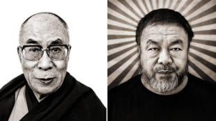 聯合國開發計畫署(UNDP)人權峰會因投射達賴喇嘛和艾未未照片被取消2019年5月20日斯德哥爾摩
