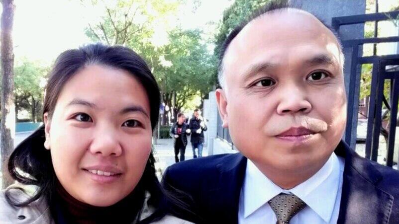 中国著名维权律师余文生与妻子许艳资料图片