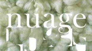 Affiche de l'exposition «Nuage» au musée Réattu à Arles.