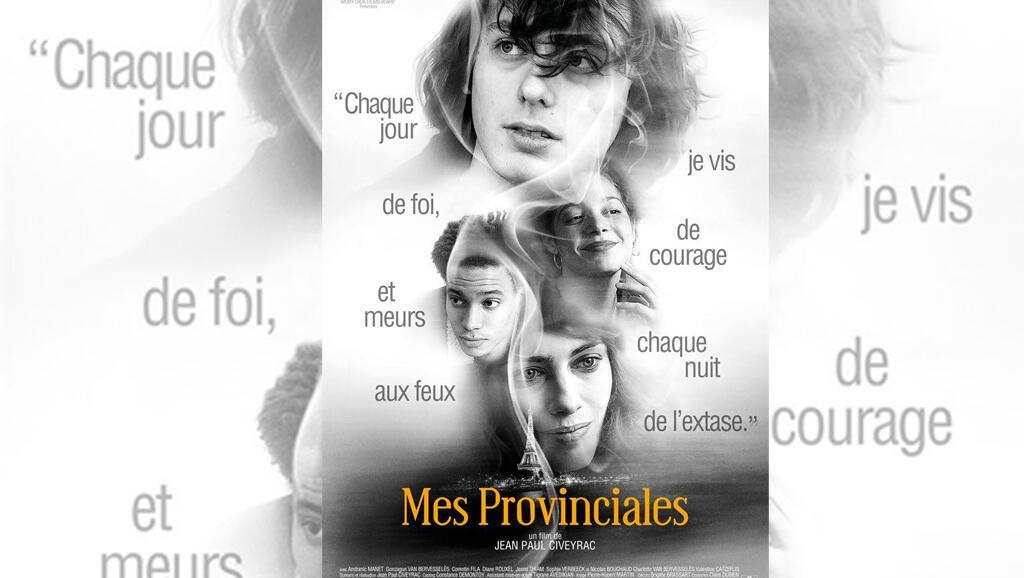 L'affiche du film «Mes Provinciales» de Jean-Paul Civeyrac.