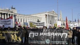 В Вене прошли тысячные акции против нового правительства Себастьяна Курца