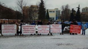 Вподмосковном Пушкино обманутые дольщики второй год проводят еженедельные пикеты.