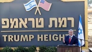 Netanyahu en la ceremonia de inauguración de la colonia 'Ramat Trump', este 16 de junio de 2019.