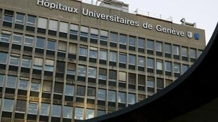 ساختمان بیمارستان دانشگاهی در شهر ژنو سوئیس، محلی که جان کری پس از سانحه دوچرخه سواری تحت معالجه قرار گرفته است.