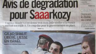 A crise europeia e a possibilidade de rebaixamento da nota francesa pela agência Moody's é destaque nos jornais desta quarta-feira.