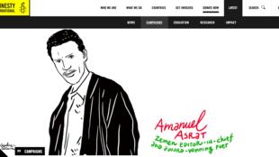Site d'Amnesty International en soutien au journaliste érythréen Amanuel Asrat.