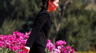 Kim Yo-jong, fotografiada durante una ceremonia en Pyongyang en abril 2017.