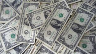Une grosse somme d'argent a bien été transférée depuis la Banque nationale du Qatar vers une agence de la banque publique de l'habitat à Tataouine.