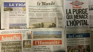 Primeiras páginas diários franceses 9/03/2015