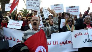 Masu zanga zanga a birnin Tunis