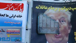 Le portrait de Donald Trump en Une de la presse iranienne, le 14 octobre 2017.