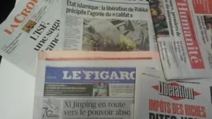 Primeiras páginas dos jornais franceses de 18 de outubro de 2017