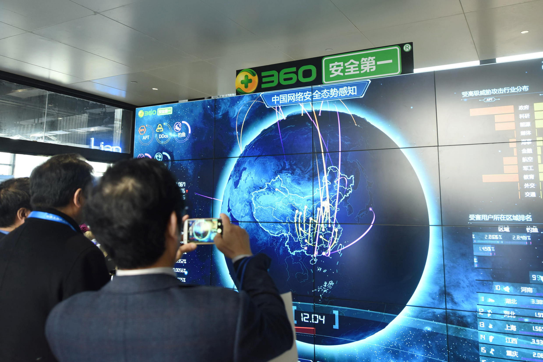 2017年12月3日至5日乌镇中国互联网大会上的网络安全软件开发公司奇虎展台