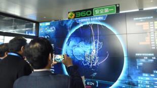 World Internet Conference en Wuzhen  China, el pasado mes de diciembre