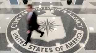 Sảnh trụ sở CIA, Hoa Kỳ (ảnh tư liệu)