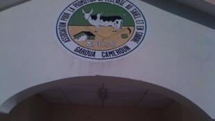Le siège de l'antenne APESS de Garoua, Cameroun.