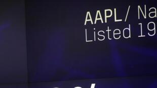 蘋果市值一萬億美元大關2018年8月2日紐約