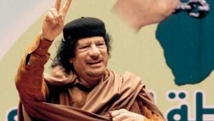 Kiongozi wa zamani wa Libya Kanali Muammar Gaddafi wakati wa uhai wake akiongoza nchi hiyo