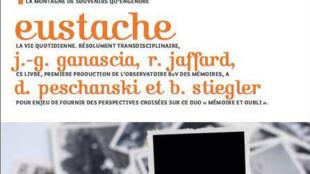 Couverture du livre «Mémoire et Oubli» paru au Pommier.