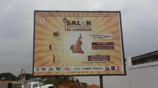 Affiche SIARC 2014 dans les rues de la ville de Yaoundé