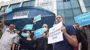 Des collègues de Rabah Kareche manifestent deɓant le siège de leur journal Liberté. le 25 avril 2021.