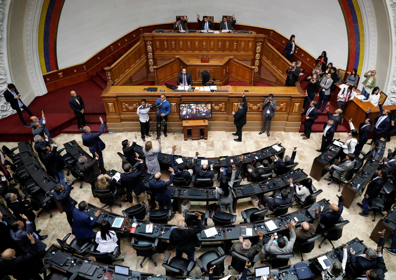 L'Assemblée nationale vénézuelienne a déclaré à l'unanimité l'usurpation du pouvoir par Nicolas Maduro le 15 janvier 2019.