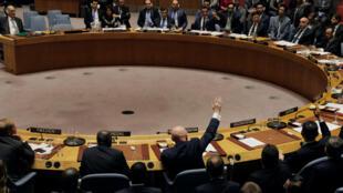 Một phiên họp của Hội Đồng Bảo An Liên Hiệp Quốc.