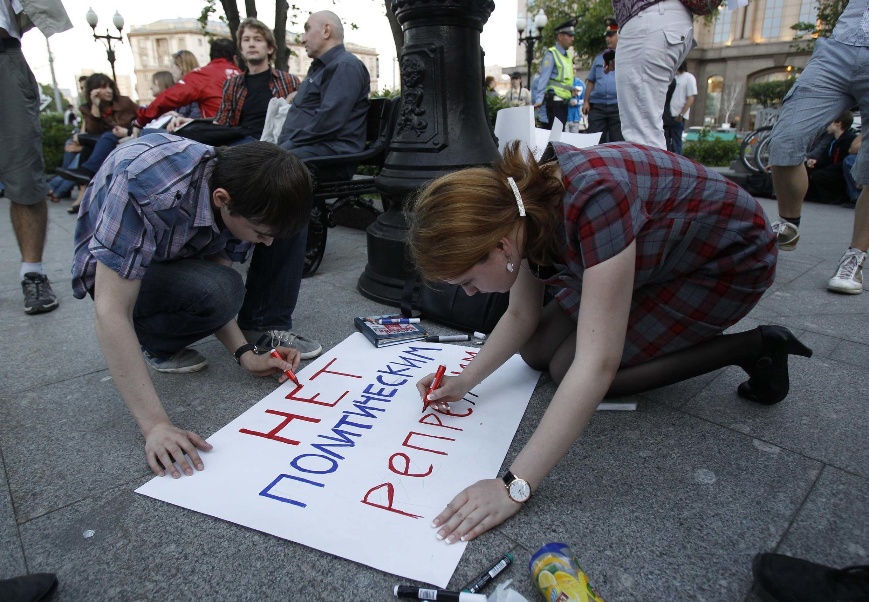 Участники бессрочной акции оппозиции в Москве