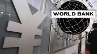 世界銀行下調南亞經濟增長率