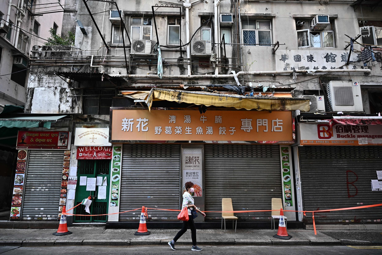 Image d'archive RFI : Hong Kong