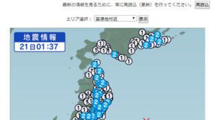 日本东北地区外海,周四(2017年9月21日)凌晨1时37分发生里氏6.1有感地震