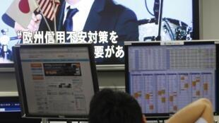 Mercados financeiros estarão atentos às primeiras medidas do governo Hollande.