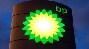 Le géant pétrolier britannique BP a annoncé lundi la suppression de 10000 emplois dans le monde.